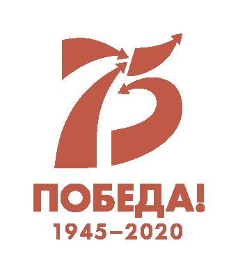 75 let